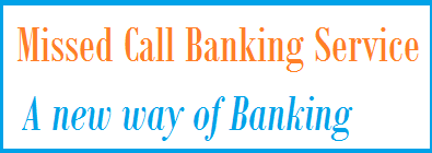 Bank of baroda balance checking no