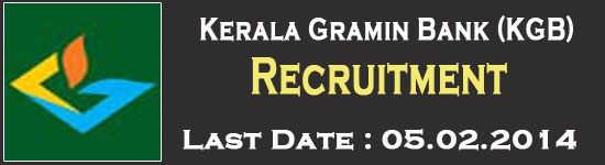kerala gramin bank recruitment 2014