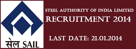 Steel Authority of India Limited (SAIL) Recruitment 2014