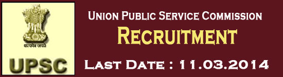upsc recruitment for shipping