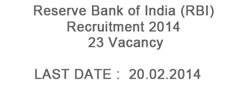 RBI Recruitment 2014 - 23 Vacancy
