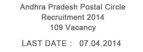 Andhra Pradesh Postal Circle Recruitment 2014
