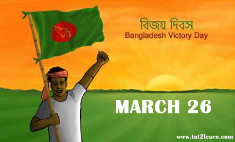 Bangaladesh Liberation Day – March 26