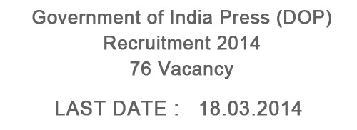 Government of India Press Recruitment 2014