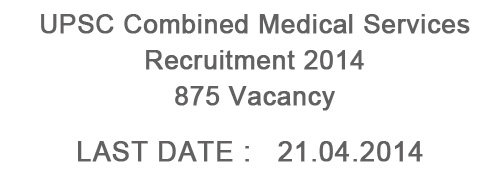 UPSC Combined Medical Services Recruitment 2014 - Apply Online for 875 Vacancies