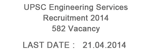 UPSC Engineering Services Recruitment 2014 – 582 Vacancies