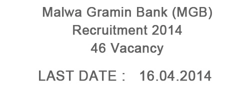 Malwa Gramin Bank Recruitment 2014 - 46 Posts