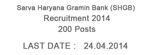 Sarva Haryana Gramin Bank Recruitment 2014 - 200 Posts