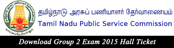 tnpsc group 2 hall ticket 2015 download