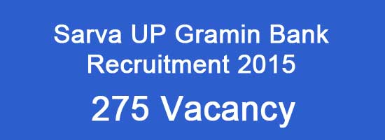 Sarva UP Gramin Bank Recruitment 2015