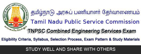 TNPSC Combined Engineering Services Exam
