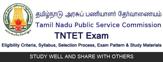 TNTET Exam Eligibility Details, Exam Pattern, Syllabus, Salary, Selection Process and Study Materials