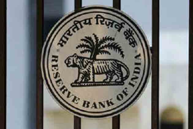 reserve bank of india - rbi
